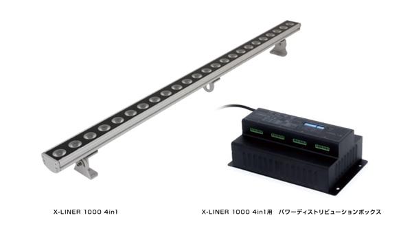 X-LINER 1000 4in1