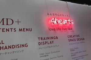 4hearts ネオンサイン